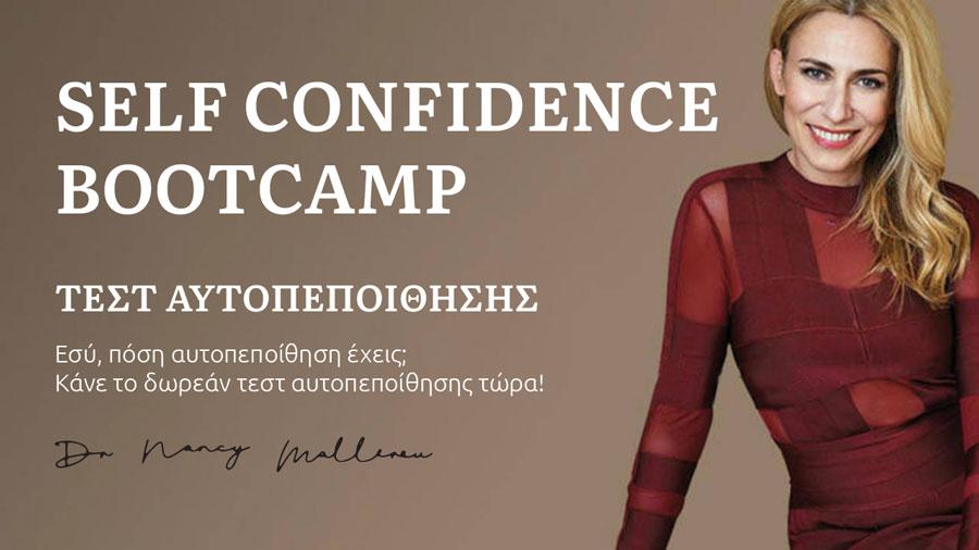 Self Confidence Quiz
