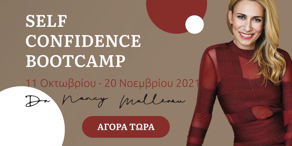 Self Confidence Bootcamp Header